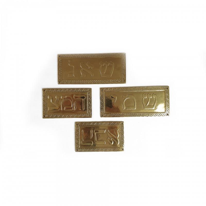 Jeu des 4 plaquettes symboles adhoc pour les flancs de l'Arche d'Alliance CRYPTIQUE, bronze verni
